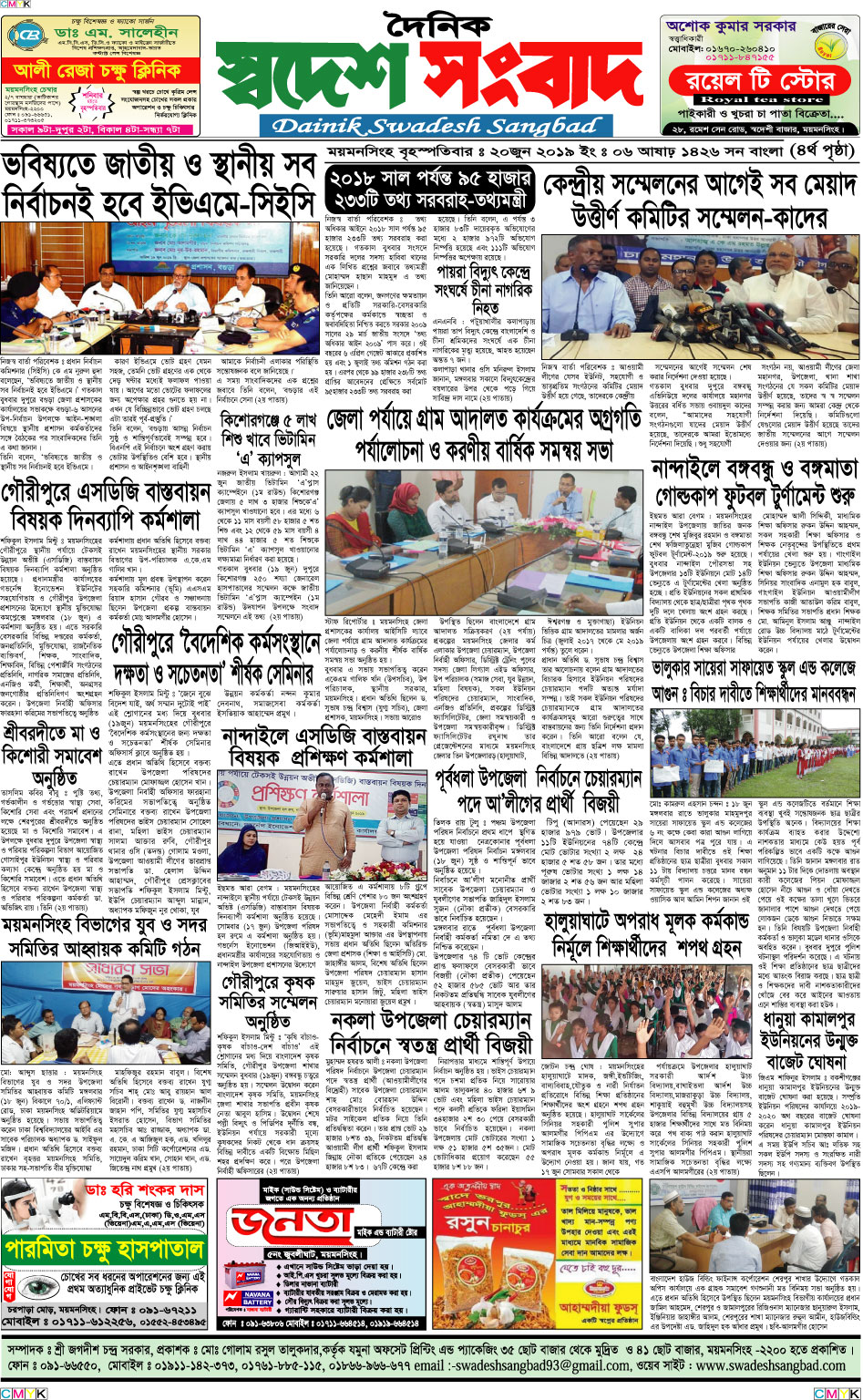 20/06/2019-Page-04