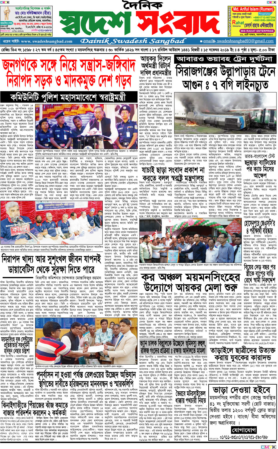 15/11/2019-Page-01