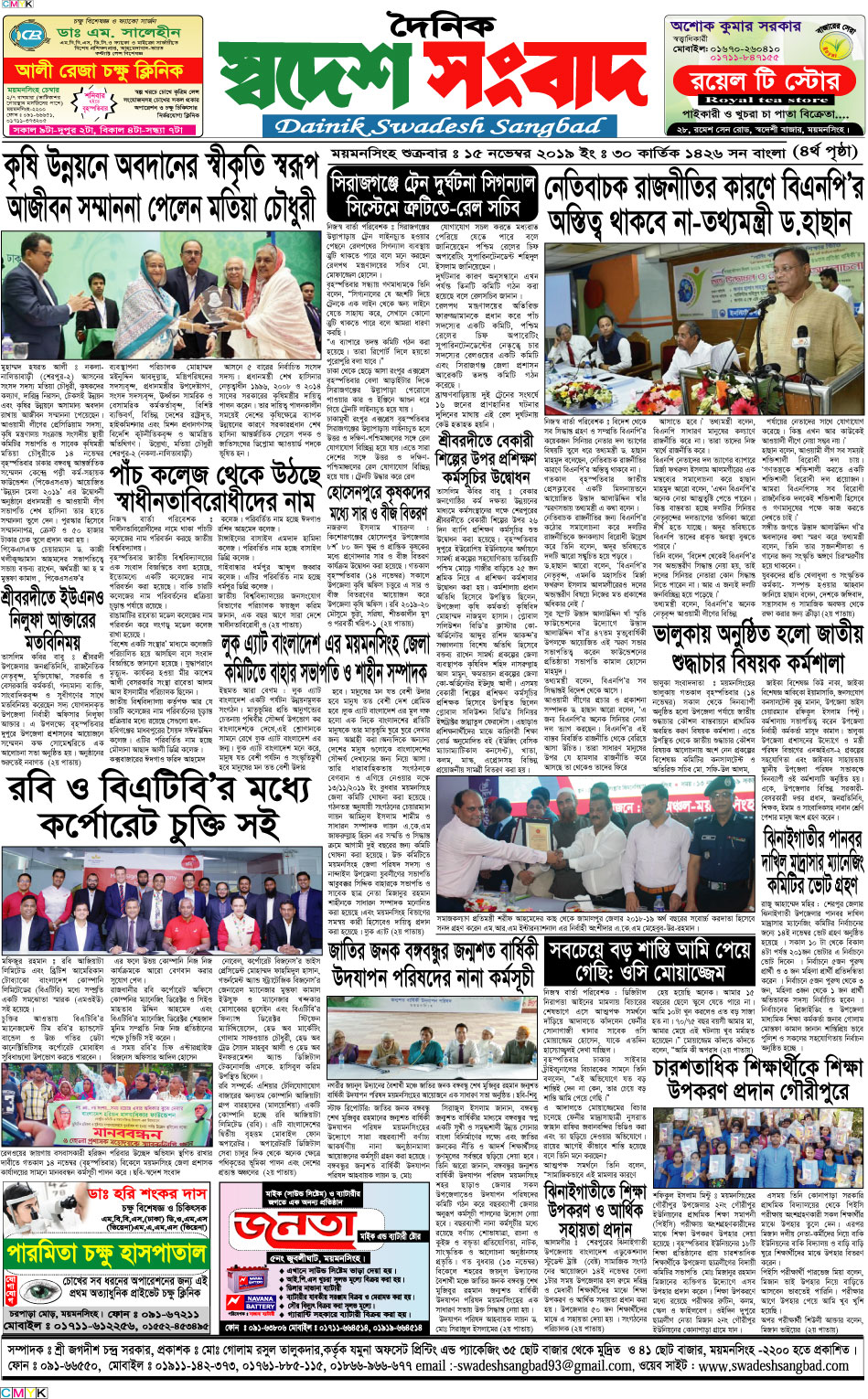 15/11/2019-Page-04