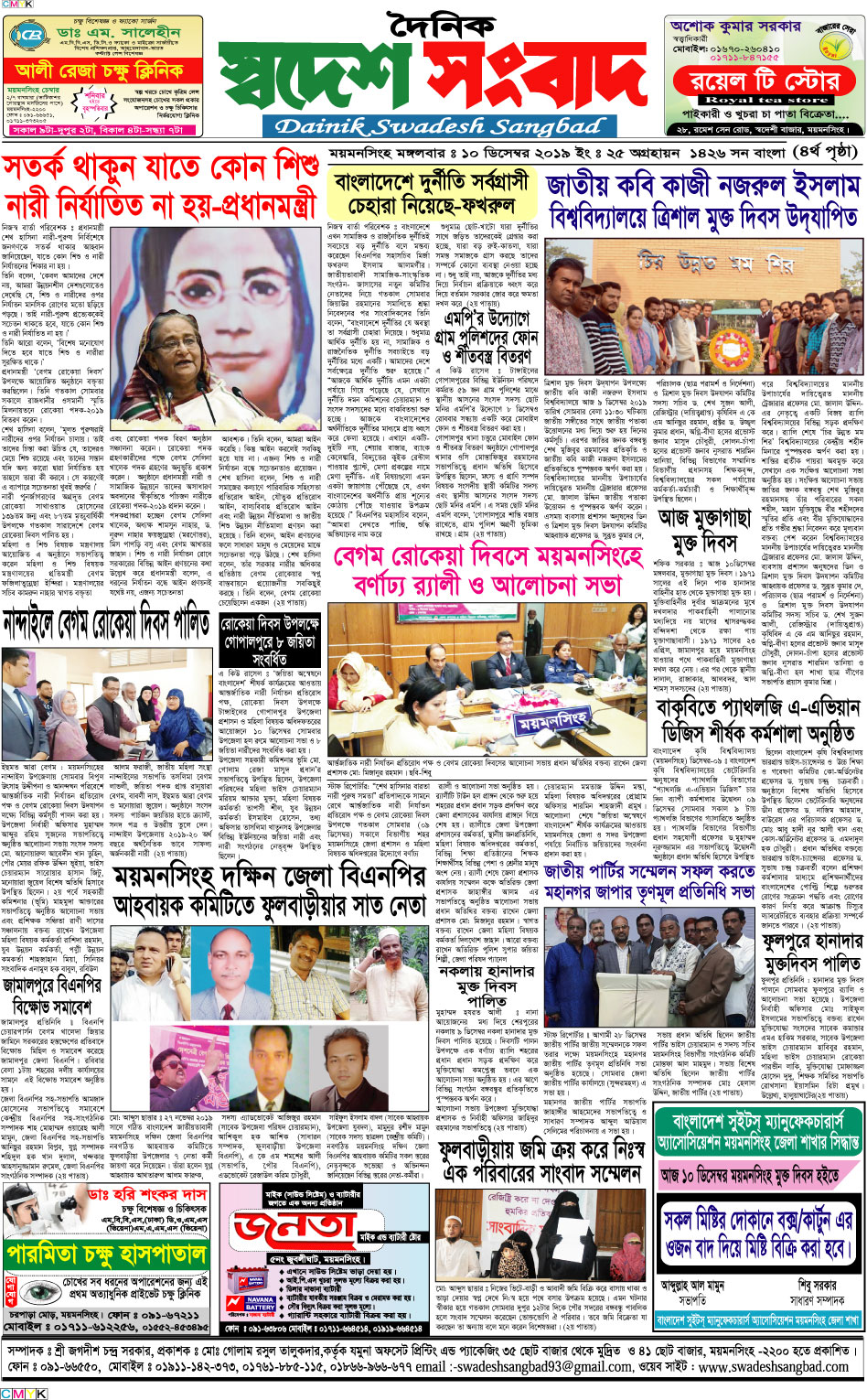 10/12/2019-Page-04