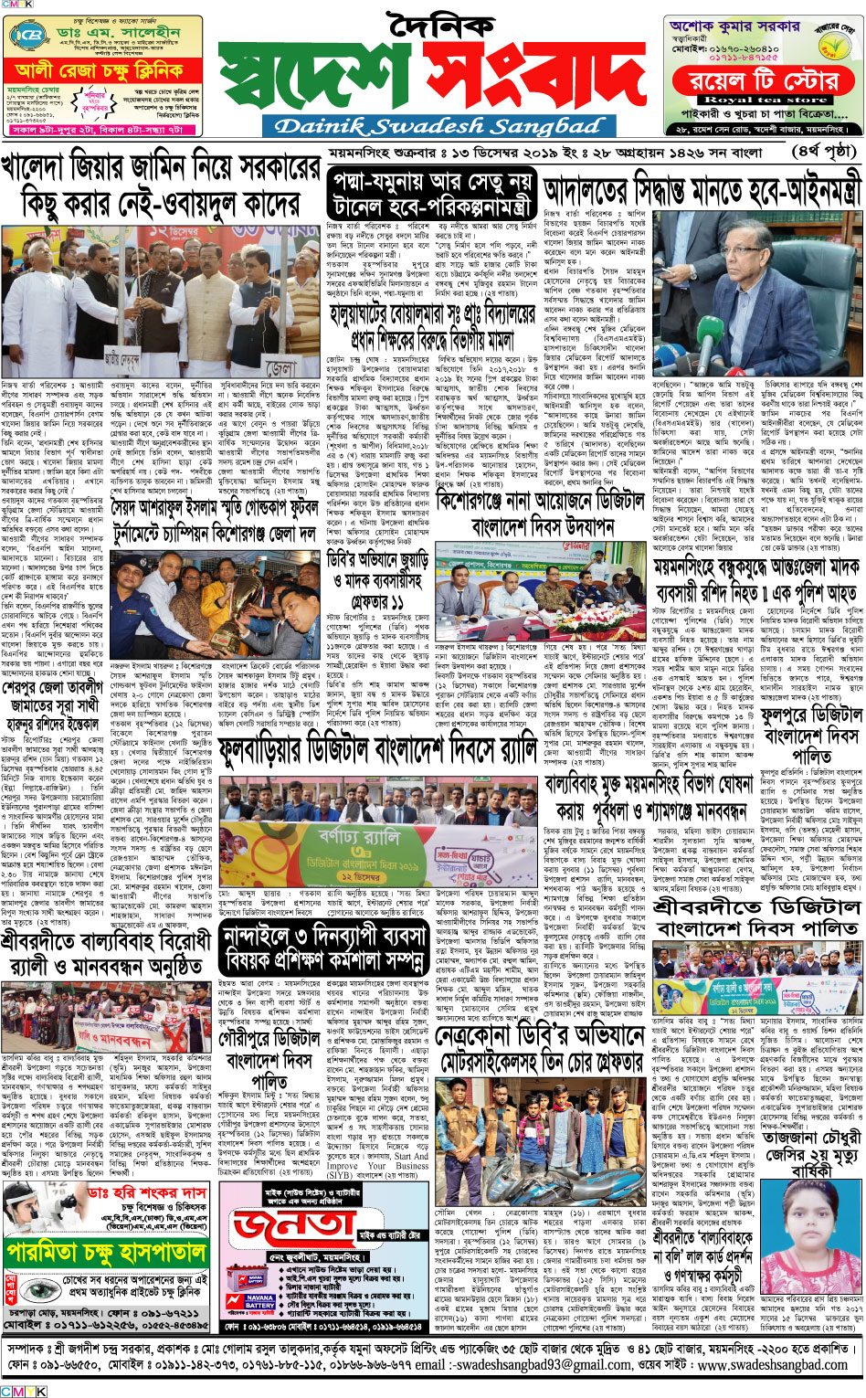 13/12/2019-Page-04