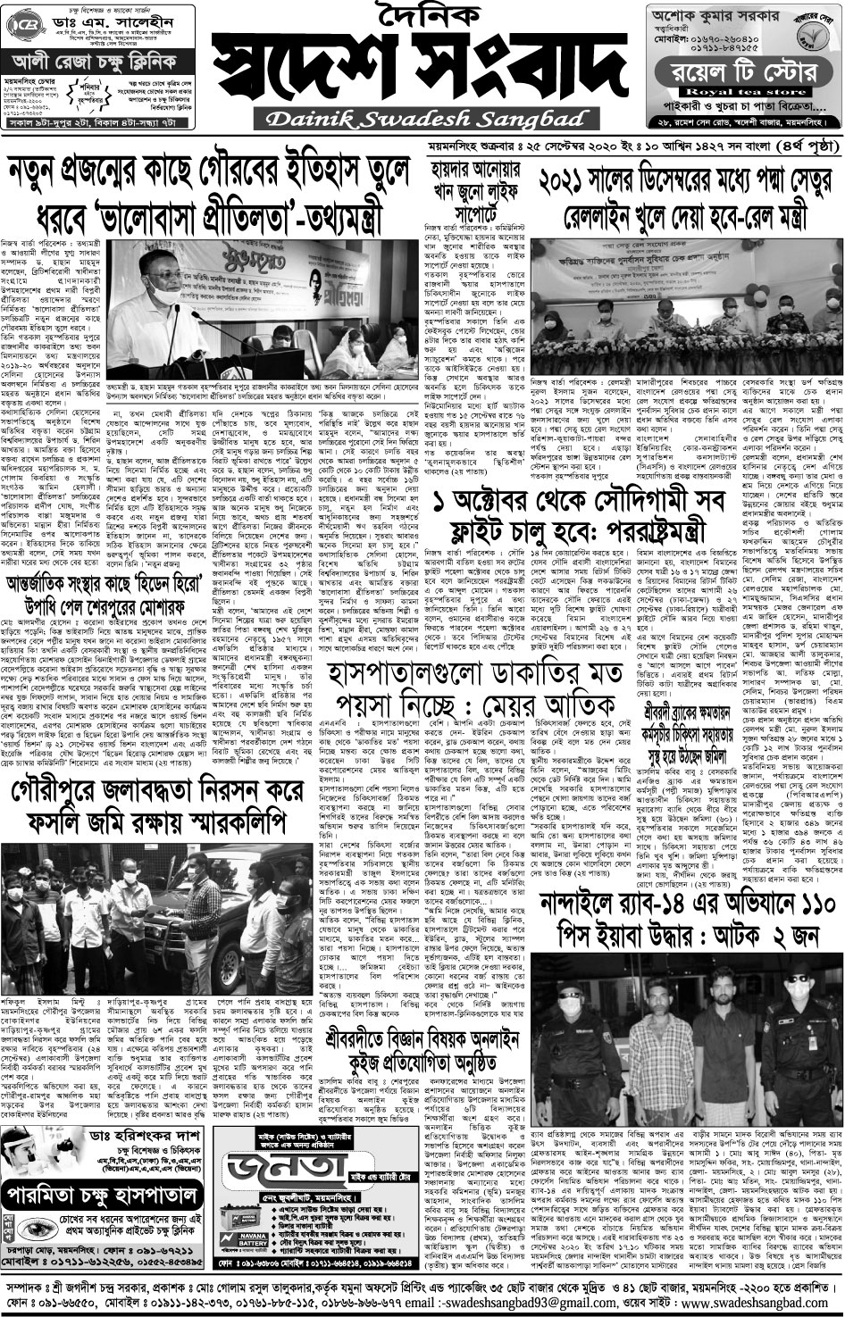 25/09/2020-Page-04